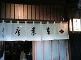 s-091125_1249~0001[1]