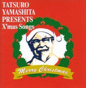 Tatusuro Yamasita X'mas Songs