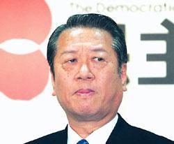 Mr Ozawa