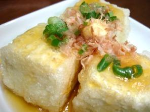 揚げ出し豆腐(あんかけ)
