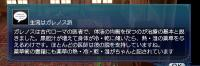 0921世界一の名医情報05