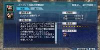 【海事クエスト】カテガット海峡の奇襲船団