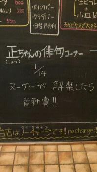 大阪俳句賞
