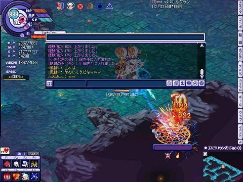 TWCI_2007_12_22_4_13_7.jpg