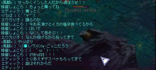 TWCI_2008_10_30_22_22_5.jpg