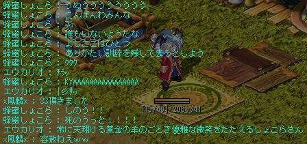 TWCI_2008_10_3_0_2_6.jpg