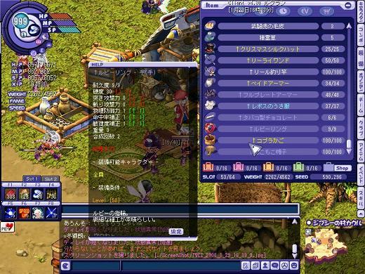 TWCI_2008_1_29_16_33_29.jpg