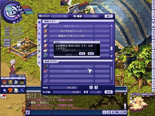 TWCI_2008_1_29_16_33_9.jpg