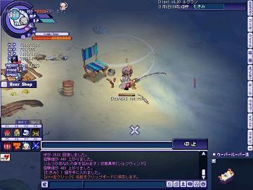 TWCI_2008_1_5_15_24_21.jpg