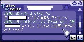 TWCI_2008_2_6_18_14_24.jpg