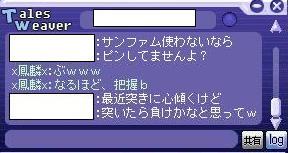 TWCI_2008_3_1_0_41_19.jpg