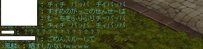 TWCI_2008_6_13_2_53_47.jpg