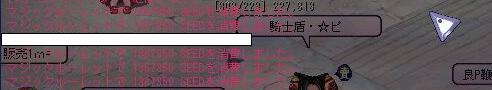 TWCI_2008_6_18_17_15_27.jpg