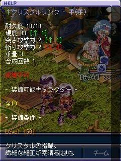 TWCI_2008_6_29_0_18_29.jpg