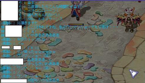 TWCI_2008_8_14_13_10_8.jpg