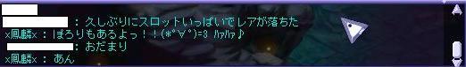 TWCI_2008_9_27_11_53_16.jpg