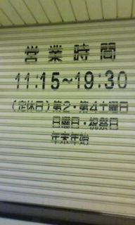 20081115145029