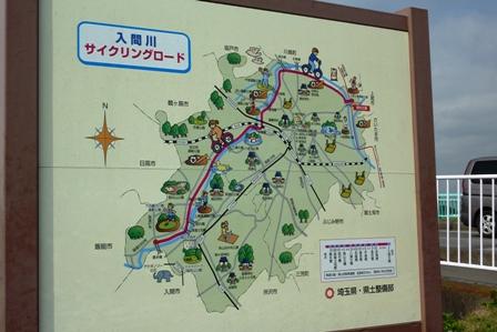 blog_入間川サイクリングロード041009