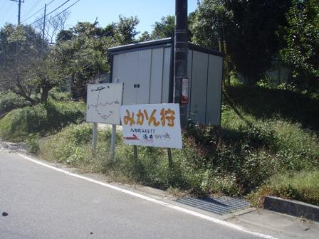 blog_不動峠出口111009