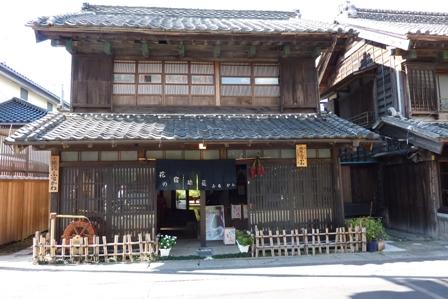 blog_ふるかわ旅館111009