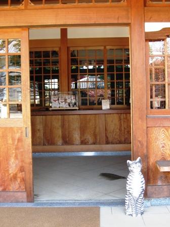 blog_招き猫281109