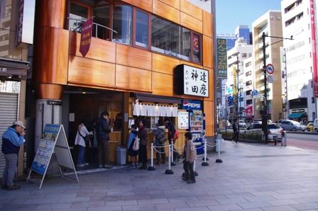blog_達磨201209