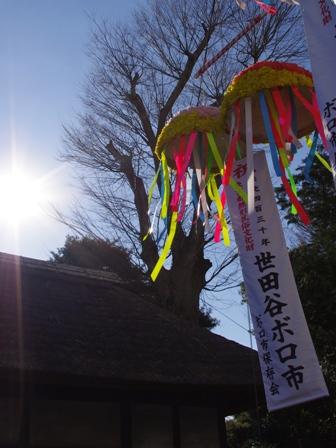 blog_430年の歴史160110