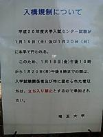 20080115142639