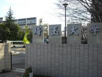 2008.2.8埼玉大学 001