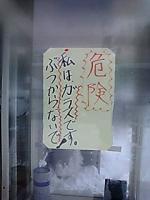 20080221002441