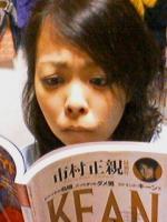 斎藤さんから本