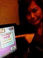20080626 磯部さん