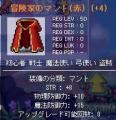 Maple0078.jpg