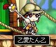Maple0083.jpg