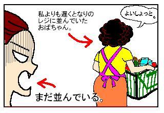 20060918005115.jpg