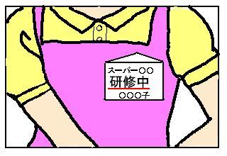 20060918010153.jpg