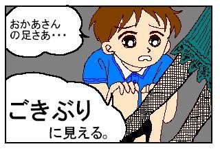 20060929013727.jpg