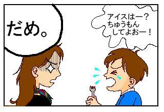 20060929020109.jpg