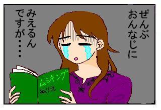 20061013155021.jpg
