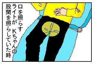 20061027200822.jpg