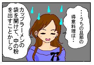 20061123113220.jpg