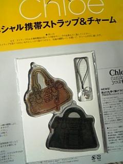 シュプール/SPUR × クロエ/Chloe 携帯ストラップ&チャーム
