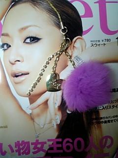 SWEET1月号♪ 浜崎あゆみ