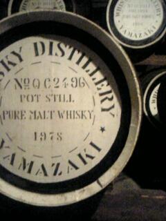 サントリー ウイスキー 樽 1978