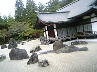 国内最大 石庭 高野山 金剛峯寺