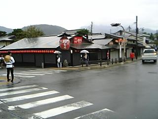 本家櫻もち 琴きき茶屋   桜餅