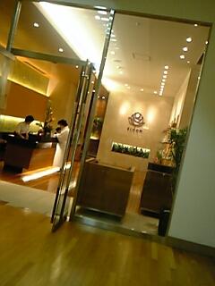 ザ・ウィンザーホテル洞爺 リゾート&スパ Bloom SPA Toya
