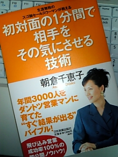 20070602051044