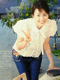 MISS3月号 米倉 涼子 ドルチェ&ガッバーナ
