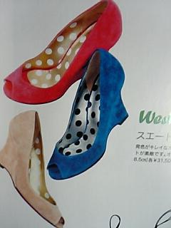 Cher Blanca's closet スエードのウエッジパンプス Sweet3月号